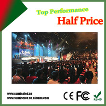 Sunrise led display outdoor advertising video screen,support rmvb,mp4,gif