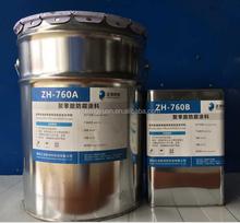 Better than epoxy zinc rich primer Environmentally friendly conducting polymer metal anticorrosion boat paint