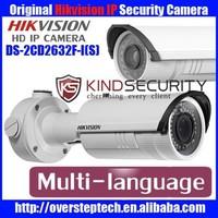 Hikvision 3MP IR Bullet IP Camera: 2.8-12mm, 100 ft Infrared, IP66, PoE, DWDR