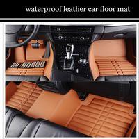 3D 5D waterproof car floor mat for bmw series 320Li/530i/525Li/730Li/X1/X3/X5/X6 leather car floor mat carpet