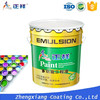 Asia odorless water based primer wall paint
