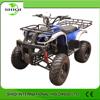 The Newest Design 150cc/200cc/250cc ATV For Sale Cheap/SQ-ATV015