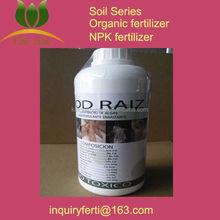 seaweed extract foliar liquid fertilizer