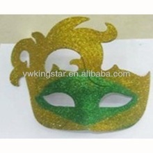 sexy mask for sale