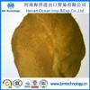 Naphthalene Sulphonate superplasticizer water reducer powder Na2SO4<5%