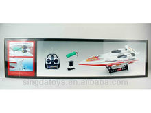 7008 New design speed boats for sale remote control toy