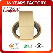 Beige color automotive masking tape 48mm