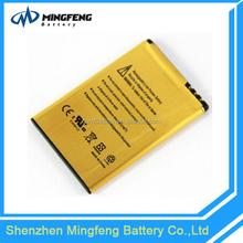 High Capacity Battery pack for Nokia 6650/6760S/6790/E52/E55/E61i/E63/E71/E71X/ E72/E73/E90/E95/N97/E6-00