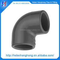 2014 high quality pvc pipe elbow dimensions