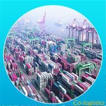 Shenzhen/Guangzhou/Qingdao/Shanghai Sea Shipping Company To Muara Brunei------roger (skype:colsales24)