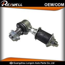 auto suspension link Stabilizer Link 54618-0F000 From China Manufacturer