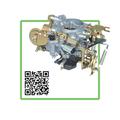 Los coches de piezas de automóviles de carburadores para mitsubishi con 4g33 md-181677 oem