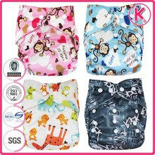 2015 reusable baby cloth diaper, washable baby cloth diaper