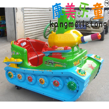 Hot Selling Indoor Kids Amusement Rides For Sale KM9058