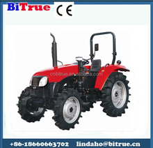 2015 new agriculture quality tractor supply