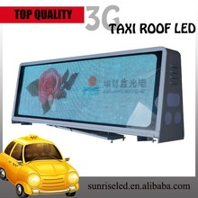 Taxi top full color led display P5mm P6mm The top of taxi screen advertising led display