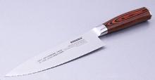 omuda pão faca faca de carne congelada com punho de madeira