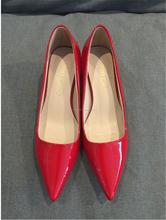 Xg0184 zapatos rojos de la boda, zapatos de novia