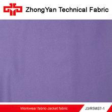 75D breathable waterproof tpu fabric fleece laminated