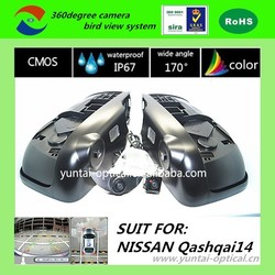 High quality HD Car 360 degree full view camera system 360 parking system bird view camera for Qashqai 14