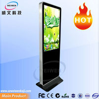popular Iphone style led 420inch screen advertising multimedia player