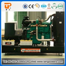60hz fuel less 250kw silent electric generators