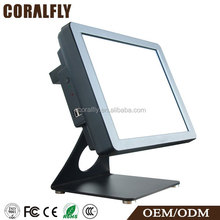 Aluminum alloy shell Memory 2G pos device
