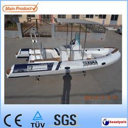 (CE) 580 boat folding rib boat for sale