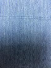 Light Denim Cotton Fabric
