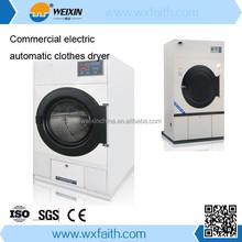 35kg steam heating industrial washing machine and dryer