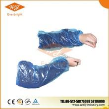 Disposable Blue Arm PE Sleeve