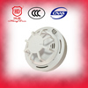 Conventional Heat Detector, Addressable Fire Alarm infrared heat sensors,battery operated heat detector
