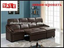 Living room furniture/leisure sectional sofa set/Sofa Bed/3720