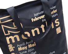 moroccan shopping baskets/nylon foldaway printed shopping bag