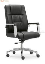 Ergonomic Office Chair Executive Chair with Armrest B-2221505