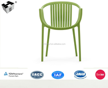 Modern Hotel Restaurant Furniture Cheap PP Stackable Dining Chair PP-123A