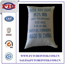 China Soda Ash Light/ Sodium Carbonate