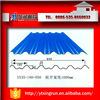 Insulation color corrugated steel tiles for house
