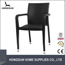 New style wicker ratan outdoor garden chair