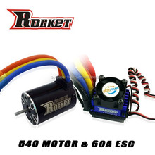 Radio Control toys 540 sensorless rc car brushless motor + 60A ESC combo for Buggy,Truck, Truggy Cars