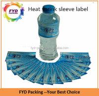 Plastic mineral water bottle shrink labels, shrink bottle wrap labels