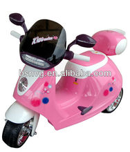 Kids Battery Operated Motorcycle