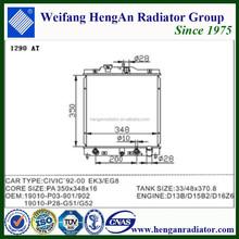 Radiator for Honda CIVIC '92-00 EK3/EG8 OEM:19010-P03-901/902,19010-P28-G51/G52