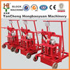 QMJ 2-45 mobile block machine