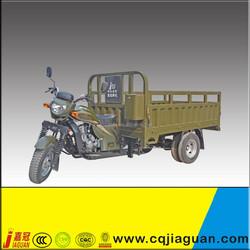 Dual Rear Wheel Tricycle/3Wheel motorcycle heavy