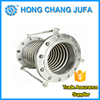 Stainless steel expansion bellows compensator with flange joint