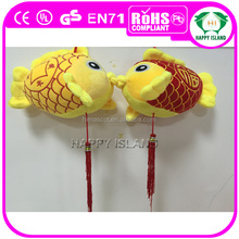 HI CE Chinese New Year fish stuffed toy soft toys wholesale ,cute style soft toy