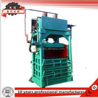 Hydraulic vertical Baler machine for used clothing, cardboard baling press machine DB-100T