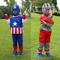 Halloween Children's Performing clothing - Captain America suit superhero Ultraman costume