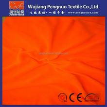 wholesale 100 polyester polar fleece fabric for bed sheets and blanket/anti pilling polar fleece fabric